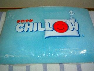 枕用冷却シート